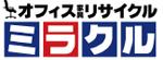 株式会社Mirai3R